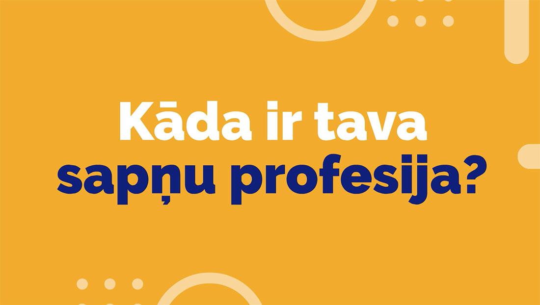 7.jūnijā Ventspils Tehnikumā sāksies audzēkņu uzņemšana jaunajam mācību gadam