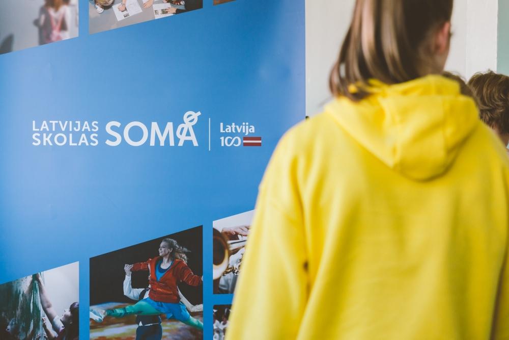 Audzēkņi izmanto kultūrizglītības programmas Latvijas skolas soma piedāvājumus